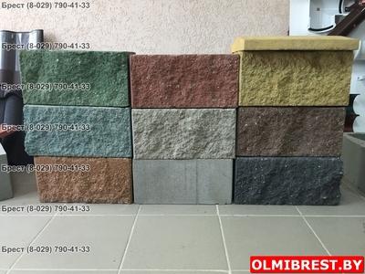 Блок цементно-песчаный декоративный цветной - main