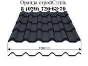Польская металлочерепица Blachotrapez Diament