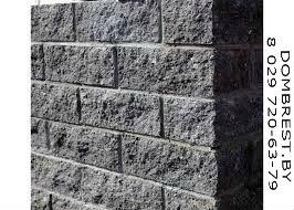 Рваные блоки для забора,  декоративные блоки - main